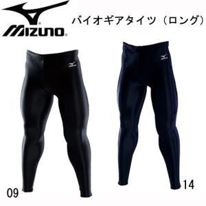 バイオギアタイツ(ロング) 【MIZUNO】 タイツ ロング (A60BP350)