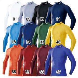 NEWモデル バイオギアシャツ ドライアクセル ハイネック長袖シャツ  MIZUNO ミズノ インナーシャツ (★A60BS-350 A60BS350)|pitsports