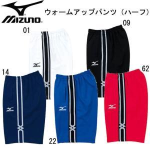ウォームアップパンツ(ハーフ)  MIZUNO ミズノ パンツ (A60EP103) pitsports