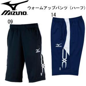 ウォームアップパンツ(ハーフ)  MIZUNO ミズノ パンツ (A60EP205) pitsports