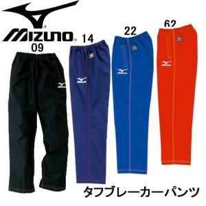 タフブレーカーパンツ 【MIZUNO】ミズノ ●トレーニングウェア 15SS (A60WP820)|pitsports