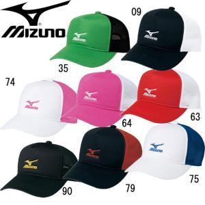 MIZUNO キャップ(メッシュ) フロントにミズノのロゴが入ったシンプルなキャップです。  ■素材...