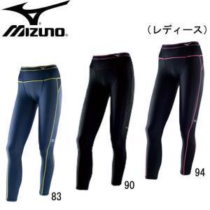 バイオギアタイツ ロング (レディース) 【MIZUNO】 タイツ ロング (A76BP370)