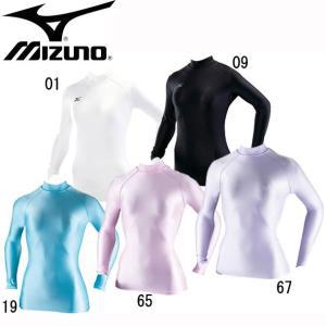 バイオギアシャツ ハイネック長袖 MIZUNO シャツ A76BS350 の商品画像|ナビ