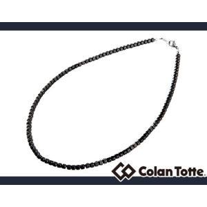 コラントッテ ネックレス LUCE ルーチェ Colantotte コラントッテ  磁気健康ギア首・肩の血行改善、首のコリ・肩コリに効く(abapk)|pitsports|05