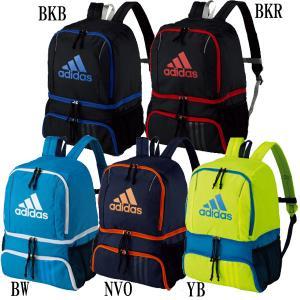 ボール用デイパック adidas アディダス ボールケース・リュック18SS(ADP27BKB/BKR/BW/NVO/YB)|pitsports