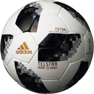 テルスター18 フットサルワールドカップ2018 フットサル【adidas】アディダス3号球 フットサルボール17FW (AFF3300) pitsports