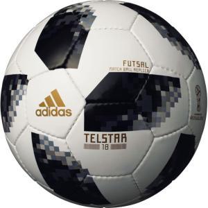 テルスター18 フットサルワールドカップ2018 フットサル【adidas】アディダス4号球 フットサルボール17FW (AFF4300) pitsports