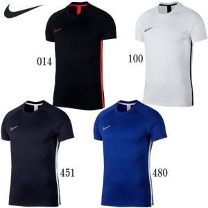 DRI-FIT アカデミー  S/S トップ  NIKE ナイキ サッカー ウェア プラシャツ 19SP(AJ9997)