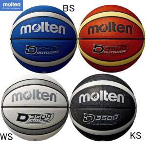 アウトドアバスケットボール 7号球  高耐摩耗性表皮採用モデル  ■意匠登録済 ■タイ製 ■貼り・人...
