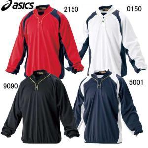 〈ゴールドステージ〉ソフトケージシャツLS asics アシックス  野球 ウェア パーカー17FW(BAV100)|pitsports