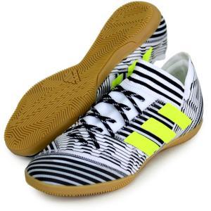 ネメシス タンゴ 17.3 IN【adidas】アディダス フットサルシューズ NEMESISインドアコート用 17FW(BB3653)|pitsports