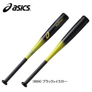 少年軟式用 スターシャイン 【asics】アシックス 少年軟式FRP製バット 17SS(BB8504)