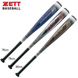 少年軟式用FRP製バット ブラックキャノンNT ZETT ゼット 野球 少年軟式バット カーボン18FW(BCT71976/78/80) pitsports