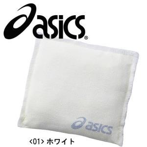 すべり止めロジン  ASICS アシックス 野球 アクセサリー (BER032)