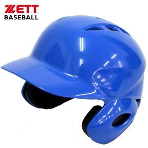 軟式用ヘルメット【ZETT】ゼット 野球ヘルメット(BHL360-2301)