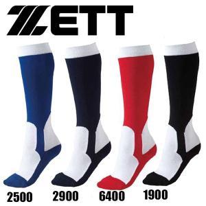 イージーソックス ZETT ゼット 野球 ストッキング ソックス BK250S の商品画像|ナビ