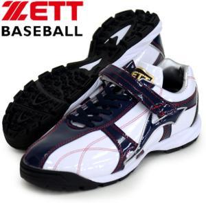 トレーニングシューズ ラフィエットPG【ZETT】ゼット 野...