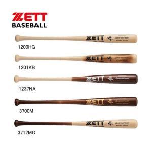 硬式木製バット スペシャルセレクトモデル  ZETT ゼット 野球 硬式木製バット (BWT14714)