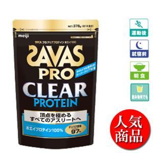 プロ クリアプロテインホエイ100 バッグ378g(約18食分)  SAVAS ザバス サプリメント...