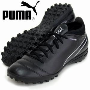 プーマ ワン 17.4 TT【PUMA】プーマ ● サッカートレーニングシューズ 17FW(1040...