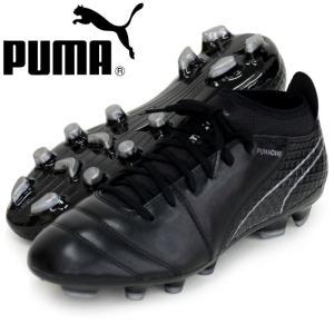プーマ ワン 17.2 HG【PUMA】プーマサッカースパイクシューズ17FW (104232-03)|pitsports