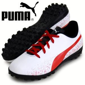 トゥルオーラ TT JR PUMA プーマ ● サッカートレーニングシューズ18SS (104623-06)