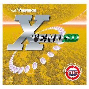 エクステンド SD(卓球ラバー)  Yasaka ヤサカ タッキュウウラソフトラバー (B46-20...
