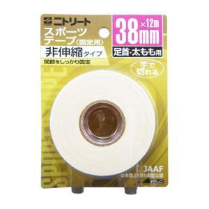 テーピング 38MM*12M 【NITREAT】ニトリート ボディケアテーピング (CB38BP)