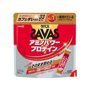 SAVAS アミノパワープロテイン カフェオレ風味 バッグ138.6g(4.2g×33本)  シェイ...