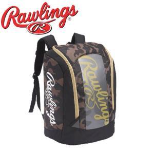 ジュニア バックパック【Rawlings】ローリングス 野球バッグ17FW(EBP7S13-17FW)
