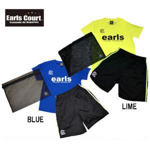 ジュニアトレーニング2点セット(帽子なし)【Earls court】アールズコート ● ジュニア サッカーウェア (ECJ-ST001ワケアリ)|pitsports