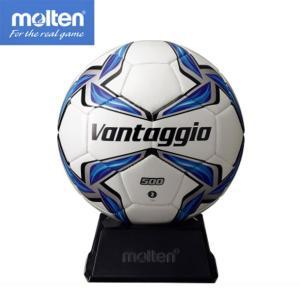 ヴァンタッジオサインボール  molten モルテン サインボール(F2V500)