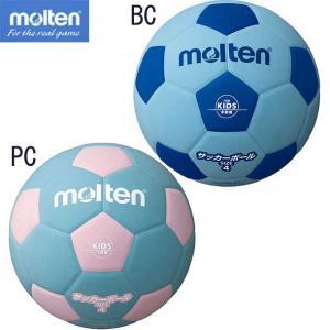 サッカーボール 4号 軽量  molten モルテン サッカーボール 4号球 19SS(F4S2200)|pitsports