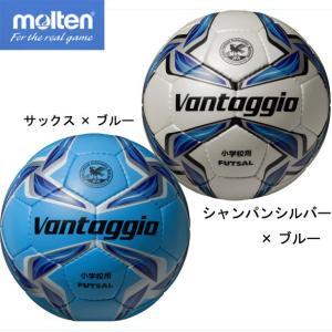 ヴァンタッジオフットサル3000  molten モルテン フットサルボール(F8V3000)|pitsports