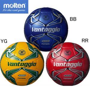 ヴァンタッジオフットサル4000【molten】モルテン フットサルボール(F9V4001-BB/RR/YG) pitsports