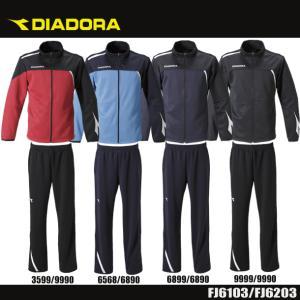 JR DDNAトレーニングジャケット・パンツ 上下セット【DIADORA】ディアドラ ● ジュニア サッカーウェア16SS(FJ6103 FJ6203)|pitsports