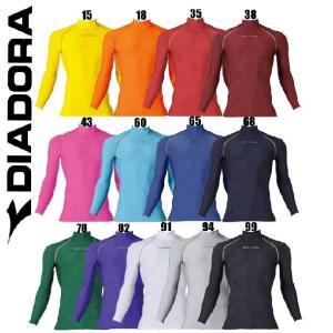 ロングスリーブ インナーシャツ diadora ディアドラ コンプレッション 12fw(fp0307)|pitsports