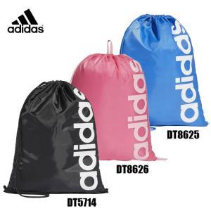 リニアロゴ ジムバッグ【adidas】アディダスナップサック 容量:約14L 縦47cm×横37cm...