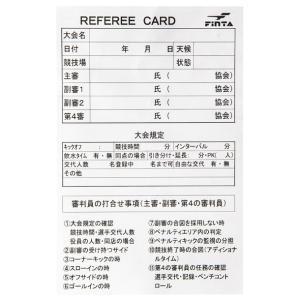 レフリー記録用紙(10枚入り)  FINTA フィンタ サッカー フットサル  レフリー 審判用品 18FW(FT5166) pitsports