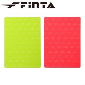 警告・退場カード (イエローカード・レッドカード) FINTA フィンタ サッカー フットサル  レフリー 審判用品 18FW(FT5170) pitsports