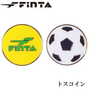 トスコイン  FINTA フィンタ サッカー フットサル  レフリー 審判用品 18FW(FT5172) pitsports