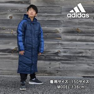 83 KIDS ESS パデッド ロングコート adidasアディダス JR ジュニア サッカー 中綿 ベンチコート 18FW (FVW50)