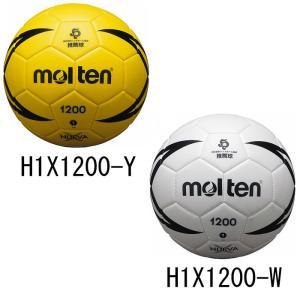 ヌエバX1200 1号球  molten モルテン ハンドボール (h1x1200)