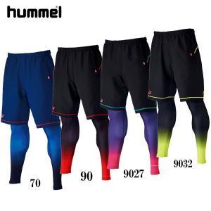 HPFC-プラパンツ・インナーセット 【hummel】ヒュンメル ●サッカー プラクティスパンツ (HAP2045)|pitsports