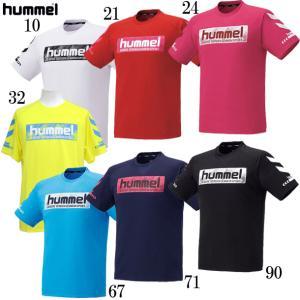 プラクティスTシャツ hummel ヒュンメルTシャツ20SS (HAP4133)