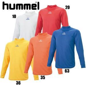 ハイネックインナーシャツ 【hummel】ヒュンメル サッカー ウェア アンダー(インナー)シャツ (hap5112)|pitsports