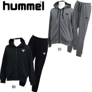 スウェットジップパーカー・パンツ 上下セット 【hummel】ヒュンメル ● スウェット パーカー ...