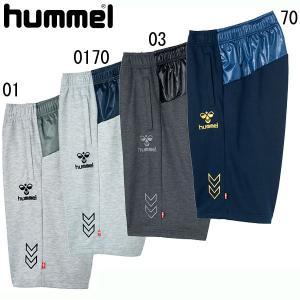 UT-スウェットハーフパンツ  hummel ヒュンメル サッカー  ハーフパンツ (HAP8153HP) pitsports