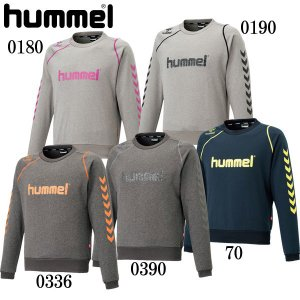 スウェットクルーネック トレーナー【hummel】ヒュンメル ● サッカーウェアトレーナー17SS(HAP8172C) pitsports